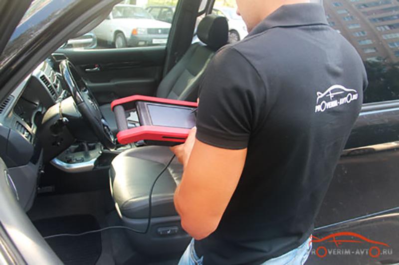 комплексная проверка авто